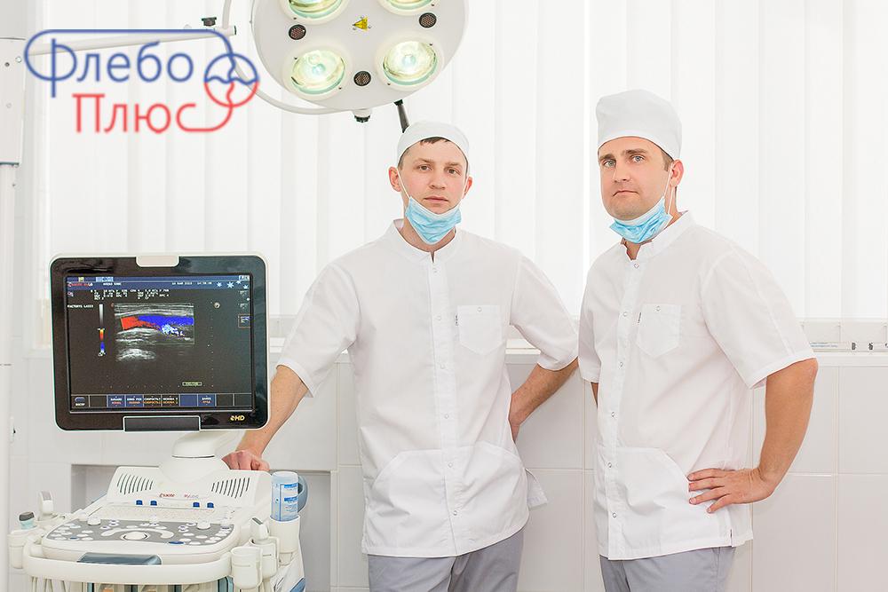 врачи флебологи